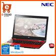 【送料無料】NEC PC-SN17CNSA7-1 [LAVIE Smart NS(e)(Cel-3215U/4GB/500GB/DSM/15.6/W10/BTM/RD)]【ノートパソコン Windows10 Intel Celeron搭載】