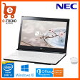 【送料無料】NEC PC-SN232FSA7-2 [LAVIE Smart NS(S)(i3-6100U/4GB/500GB/DSM/15.6/W10/BTM/OHB/WH)]【ノートパソコン Windows10 Intel Core i3搭載 Office Home & Business】