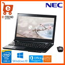 【送料無料】NEC PC-SN232GSA7-2 [LAVIE Smart NS(S)(i3-6100U/4GB/500GB/DSM/15.6/W10/BTM/OHB/BK)]【ノートパソコン Windows10 Intel Core i3搭載 Office Home & Business】