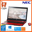 【送料無料】NEC PC-SN232HSA7-2 [LAVIE Smart NS(S)(i3-6100U/4GB/500GB/DSM/15.6/W10/BTM/OHB/RD)]【ノートパソコン Windows10 Intel Core i3搭載 Office Home & Business】