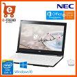 【送料無料】NEC PC-SN234FSA7-2 [LAVIE Smart NS(S)(i5-6200U/4GB/500GB/DSM/15.6/W10/BTM/OHB/WH)]【ノートパソコン Windows10 Intel Core i5搭載 Office Home & Business】