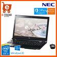 【送料無料】NEC PC-SN234GSA7-2 [LAVIE Smart NS(S)(i5-6200U/4GB/500GB/DSM/15.6/W10/BTM/OHB/BK)]【ノートパソコン Windows10 Intel Core i5搭載 Office Home & Business】