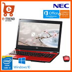 【送料無料】NEC PC-SN234HSA7-2 [LAVIE Smart NS(S)(i5-6200U/4GB/500GB/DSM/15.6/W10/BTM/OHB/RD)]【ノートパソコン Windows10 Intel Core i5搭載 Office Home & Business】