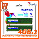 【送料無料】ADATA AD3U1600W4G11-2 [8GB(4GBx2枚組) DDR3 1600MHz(PC3-12800) 240Pin Unbuffe...