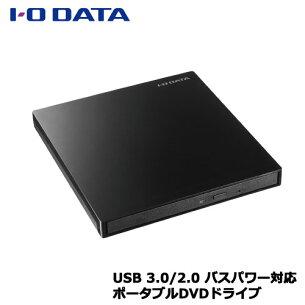 アイオーデータ ポータブル ドライブ ブラック