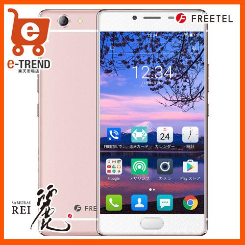 【送料無料】在庫あり【送料無料】freetel FTJ161B-REI-PG [FREETEL REI 麗 ピンクゴールド]...