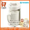 【送料無料】TWINBIRD(ツインバード) KC-D846VO [豆乳&スープメーカー]
