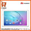 【送料無料】ファーウェイジャパン FDR-A01w/T210/W [MediaPad T2 10.0 Pro/White]【Androidタブレット 10インチ液晶】