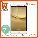 【送料無料】ファーウェイジャパン PLE-701L/T27/G [MediaPad T2 7.0 Pro/Gold]【Androidタブレット 7インチ液晶】