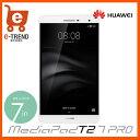 【送料無料】ファーウェイジャパン PLE-701L/T27/W [MediaPad T2 7.0 Pro/White]【Androidタブレット 7インチ液晶】