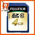 【送料無料】富士フイルム SDHC-004G-C10 [SDHCカード 4GB]