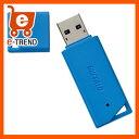 【送料無料】バッファロー RUF3-K8GA-BL [USB3.0対応 USBメモリー バリューモデル 8GB ブルー]