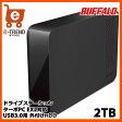 【送料無料】バッファロー HD-LC2.0U3-BK [USB3.0 外付けハードディスク 2TB ブラック]【05P27May16】