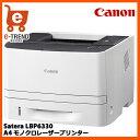 【送料無料】キヤノン Canon Satera LBP6330 [9399B002]【A4 モノクロレーザープリンター】