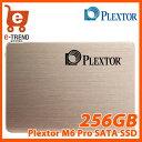 【送料無料】PLEXTOR(プレクスター) PX-256M6Pro [M6Pro 2.5インチ SATA SSD 256GB]