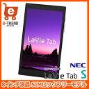 【送料無料】NEC PC-TS708T1W [LaVie Tab S (Atom Z3745/2G/16G/8インチ(WUXGA)/SIMフリー(micro)/パールホワイト)]【Androidタブレット 8インチ液晶】
