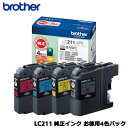 brother(ブラザー) LC211-4PK [インクカー...