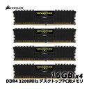 コルセア CMK8GX4M1A2666C16 Vengeance LPX DDR4 PC4-21300 (2666MHz) 8GB 1枚組