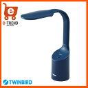 【送料無料】TWINBIRD(ツインバード )LE-H422BL [LEDデスクライトMUGSTYLE]【05P03DEC16】