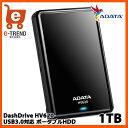 【送料無料】ADATA AHV620-1TU3-CBK [USB3.0対応 ポータブルHDD DashDrive HV620 1TB ブラック]