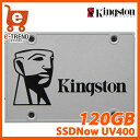 【送料無料】キングストン SUV400S37/120G [SSDNow UV400 SSD SATA 2.5インチ 7mm TLC 120GB]