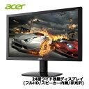 【送料無料】acer エイサー KG KG240bmiix [24型ワイド液晶ディスプレイ (非光沢/ブラック)]