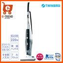 【送料無料】TWINBIRD(ツインバード) TC-E136SBK [スティック型クリーナー パワージェットサイクロン220 スケルトンブラック]