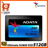 【送料無料】ADATA ASU800SS-512GT-C [512GB SSD Ultimate SU800 2.5インチ SATA 6G TLC(3D NAND) 7mm]