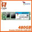 【送料無料】ADATA ASP550NS38-480GM-C [480GB SSD Premier SP550 M.2 2280 TLC SATA 6G]