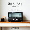 【送料無料】タイガー魔法瓶/KAE-G13NK [オーブントースター マットブラック]