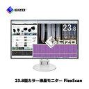 【送料無料】EIZO EV2451-RWT [60cm(23.8型)カラー液晶モニター FlexScan ホワイト]