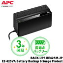 APC BACK-UPS BE425M-JP [ES 425VA Battery Backup 6 Surge Protect]