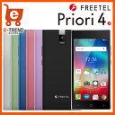 【送料無料】FREETEL/FTJ162D-Priori4 [FREETEL Priori4]【SIMフリー スマートフォン Android】