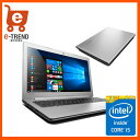 【送料無料】80TV01D2JP [ideapad 310 (Core i5-7200U 4GB SSD128GB Win10 Silver)]