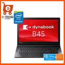 【送料無料】PB45BNAD4NAUDC1 [dynabook B45/B(Celeron 3855U 4GB 500GB DSM 15.6 OHB+365 W...