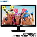 フィリップス 200V4QSBR/11 19.5型ワイド液晶ディスプレイ ブラック 5年間フル保証