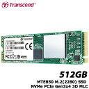 トランセンド TS512GMTE850 512GB M.2(2280) SSD MTE850 NVMe PCIe Gen3x4 3D MLC