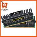 【送料無料】コルセア CMZ8GX3M2A1866C9 [Vengeance DDR3 PC3-14900 (1866MHz) 4GB 2枚組]