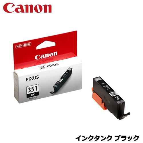 Canon(キヤノン)/インクタンク BCI-351BK(標準) [6503B001]純正品