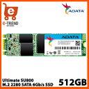 ADATA ASU800NS38-512GT-C 512GB SSD Ultimate SU800 M.2 2280 TLC(3D NAND) SATA 6G
