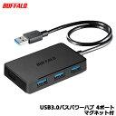 【送料無料】バッファローコクヨサプライ BSH4U300U3BK [USB3.0バスパワーハブ 4ポート マグネット付 ブラック]