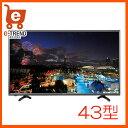 Hisense HJ43K3121 43型フルハイビジョン液晶テレビ デジタル3波 LED
