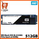 ウエスタンデジタル WDS512G1X0C WD Black SSD(512GB M.2(2280) PCIe Gen3 x4 NVMe 5年保証)
