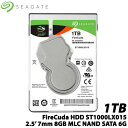 SEAGATE(シーゲート) ST1000LX015 [FireCuda(1TB SSHD 2.5インチ 7mm 8GB MLC NAND SATA 6G 5400rpm 128MB)]