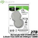 SEAGATE(シーゲート) ST2000LM015 BarraCuda(2TB HDD 2.5インチ 7mm SATA 6G 5400rpm 128MB)
