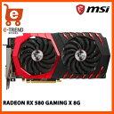 【送料無料】MSI Radeon RX 580 GAMING X 8G 【ビデオカード】