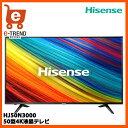 Hisense HJ50N3000 [50型4K液晶テレビ]