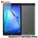 ファーウェイ(Huawei) Media...