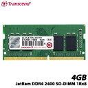 トランセンド JM2400HSH-4G [4GB JetRam DDR4 2400 SO-DIMM 1Rx8 (512Mx8)]