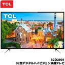 TCL 32D2901 32型デジタルハイビジョン液晶テレビ 【Wチューナー搭載】